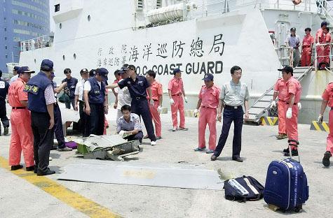 Coast Guard Administration, Executive Yuan-Maritime Services